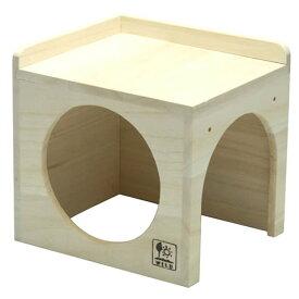 サイコロハウス/木製ハウス 天然木 トンネル 隠れ家 ウサギ うさぎ モルモット チンチラ SANKO 三晃商会