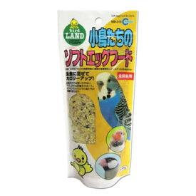小鳥たちのソフトエッグフード/補助フード 副食 栄養補給 ビタミン ミネラル 餌 えさ エサ 小鳥 文鳥 カナリア インコ マルカン MARUKAN
