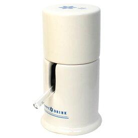 ハッピーサーバー/給水ボトル 給水器 吸水器 ウォーターボトル 陶器 置き型 スタンド ハムスター サンコー SANKO 三晃商会