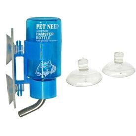 「吸水器 タイニ80cc」と「タイニ用交換吸盤2個」のセット/給水器 ウォーターボトル ケース 水槽 ハムスター PET NEED