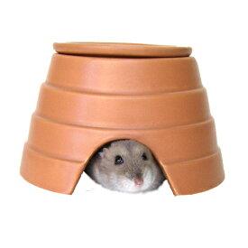 ハムスターのプランツポットハウス/お家 ハウス 寝床 隠れ家 食器 エサ入れ 陶器 ひんやり ドワーフ ジャンガリアン