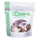 Hearty 乾燥ミルワーム/おやつ フード タンパク質 昆虫食 ハリネズミ モモンガ シマリ...