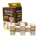 かじりっこDumbbell/ダンベル おもちゃ 固定 天然木 ストレス解消 ハイペット