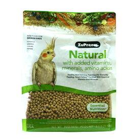 ズプリーム ナチュラル オカメインコ 1.1kg/ZuPreem Natural 小鳥フード ペレット