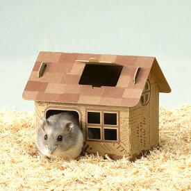 いたずらハムスターのクラフトハウス S/お家 寝床 隠れ家 紙製 ドワーフ スドー SUDO Piccolino