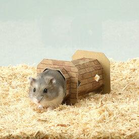 いたずらハムスターのクラフトトンネル S/お家 寝床 隠れ家 おもちゃ 紙製 ドワーフ スドー SUDO Piccolino