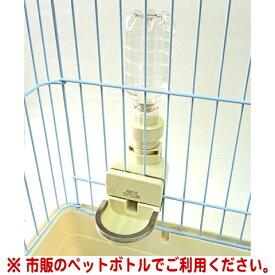 ピュアクリスタル ドリンクボウル ラビット/給水器 給水ボトル 水飲み ボウル 小動物 ウサギ うさぎ モルモット フェレット チンチラ GEX