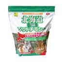 北海道ソフトチモシー600g/牧草 主食 フード 餌 えさ エサ 二番刈り 国産 うさぎ モルモット チンチラ デグー プレー…