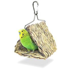 三角ことりテント/ハウス お家 寝床 隠れ家 休憩場所 吊り下げ 小鳥 セキセイインコ ピッコリーノ スドー SUDO