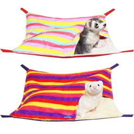 レインボー しましまポケモック/フェレット ハンモック 寝床 ベッド 秋冬 もぐれる Rainbow