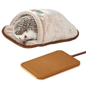 「ハリネズミのふんわり包み込むベッド」と「リバーシブルヒーター」のセット/保温 暖房 寝床 ベッド マルカン MARUKAN PRO STYLE CASA