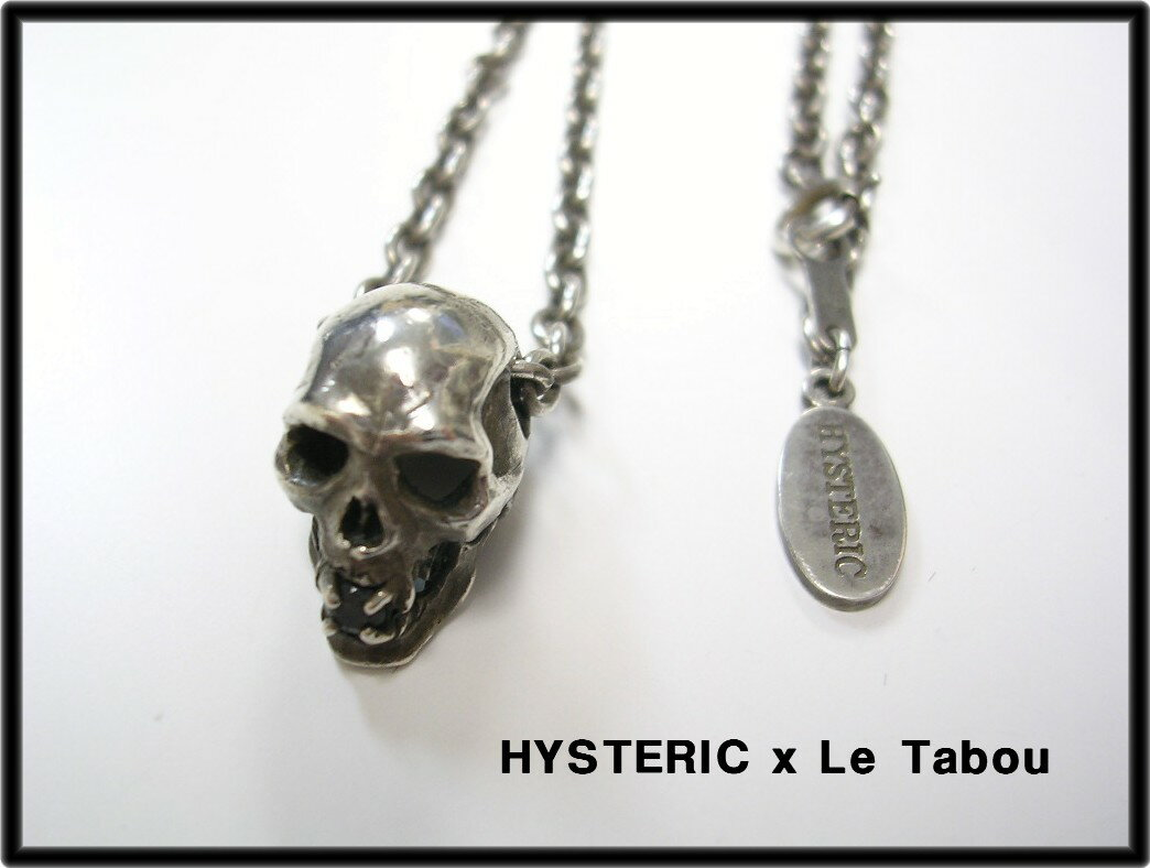 SILVER【HYSTERIC x Le Tabou ヒステリック x ル タブー SKULL スカルネックレス HYSTERIC GLAMOUR ヒステリックグラマー シルバー】【中古】