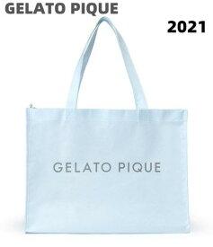 F 新品 未開封【2021年 gelato pique ジェラートピケ 福袋】定価\8,800 ルームウェア PNK