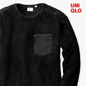 XL Black【UNIQLO x Engineered Garments フリースプルオーバー(長袖)ユニクロ x エンジニアドガーメンツ フリースプルオーバー 黒 ブラック メンズ レディース ユニセックス 男女兼用 エンジニアードガーメンツ】