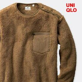 L Beige【UNIQLO x Engineered Garments フリースプルオーバー(長袖)ユニクロ x エンジニアドガーメンツ フリースプルオーバー ベージュ メンズ レディース ユニセックス 男女兼用 エンジニアードガーメンツ】