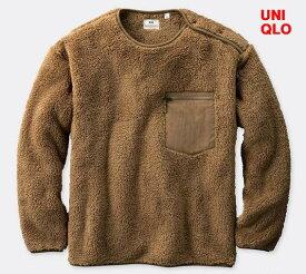 S Beige 人気カラー【UNIQLO x Engineered Garments フリースプルオーバー(長袖)ユニクロ x エンジニアドガーメンツ フリースプルオーバー ベージュ メンズ レディース ユニセックス 男女兼用 エンジニアードガーメンツ】