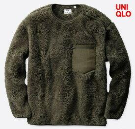 1番人気 L Olive【UNIQLO x Engineered Garments フリースプルオーバー(長袖)ユニクロ x エンジニアドガーメンツ フリースプルオーバー オリーブ メンズ レディース ユニセックス 男女兼用 エンジニアードガーメンツ】売れています。