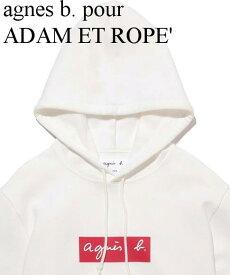S 白 White【agnes b. pour ADAM ET ROPE' SWEAT PARKA (BOX LOGO)アニエスベー アダム エ ロペ ボックスロゴ スウェットパーカー スエット 日本国内正規品】