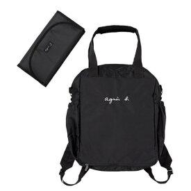 1番人気 再入荷 BLACK【agnes b. アニエスベー マザーズバッグ GL11 E BAG マザーズバック 出産祝い 日本国内正規品】