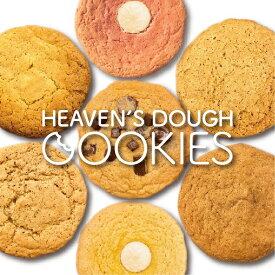選べる6枚セット【A】焼きたてアメリカンクッキー
