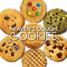 選べる6枚セット【D】焼きたてアメリカンクッキー