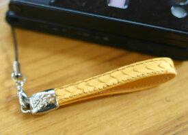 【国内縫製】蛇革携帯ストラップ・ぷち(黄)