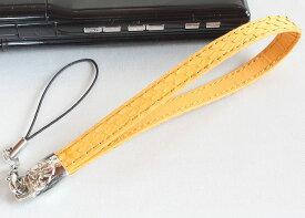 【国内縫製】蛇革携帯ストラップ(黄)
