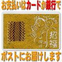 【送料無料】リッチ&ゴージャスなゴールド(黄金)バージョンッ!!! 昔ながらの縁起物・シマヘビの抜け皮《招福・白蛇観…