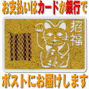 【送料無料】リッチ&ゴージャスなゴールド(黄金)バージョンッ!!! 昔ながらの縁起物・シマヘビの抜け皮《招福・招き猫…