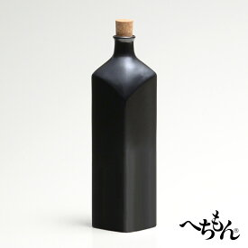 【信楽焼】へちもん イオンボトル凛 黒