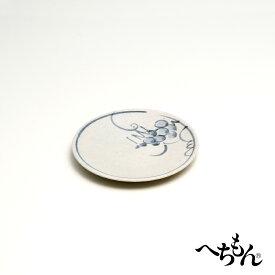 【信楽焼】へちもん 葡萄絵付 15cm皿