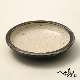 【信楽焼】へちもん 白御影リブ カレー皿