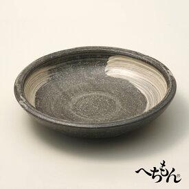 【信楽焼】へちもん 黒磯リブ カレー皿