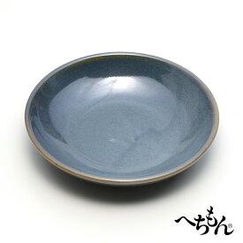 【信楽焼】へちもん 青萩 カレー皿