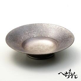 【送料無料】【信楽焼】へちもん 銀結晶 リム鉢