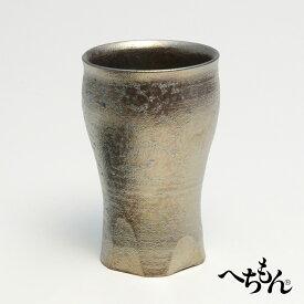 【信楽焼】へちもん 銀結晶 フリーカップ