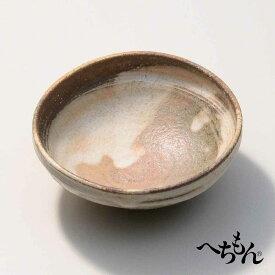 【信楽焼】へちもん かすみ化粧 小鉢