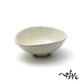 【信楽焼】へちもん 粉引窯変 たわみ小鉢