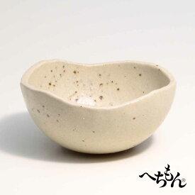 【信楽焼】へちもん うずら 小鉢