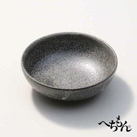 【信楽焼】へちもん 銀鼡 13cm小鉢