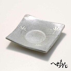 【信楽焼】へちもん 皐月 正方リブ皿