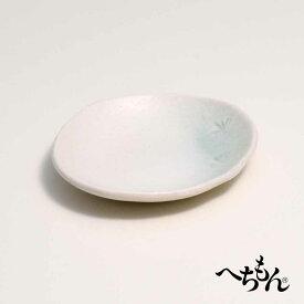 【信楽焼】へちもん 涼風 小皿