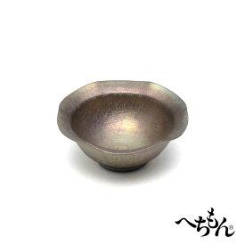 【信楽焼】へちもん 銀結晶 輪花小鉢