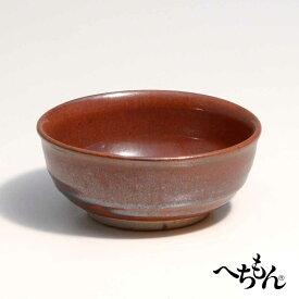 【信楽焼】へちもん 赤釉 深小鉢