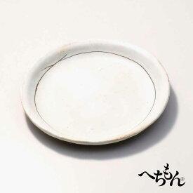 【信楽焼】へちもん 鉄線タタラ 5.5寸丸皿