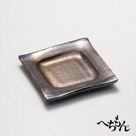 【信楽焼】へちもん 金帯 クシ目 角小皿