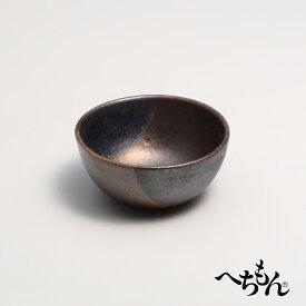 【信楽焼】へちもん 金帯 豆鉢