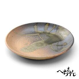 【送料無料】【信楽焼】へちもん 古信楽 9号皿