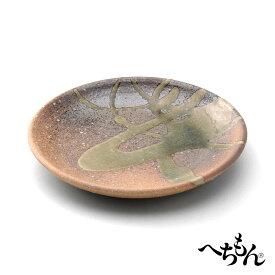 【信楽焼】へちもん 古信楽 7号皿