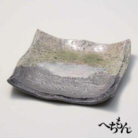 【送料無料】【信楽焼】へちもん 炭化 四方皿